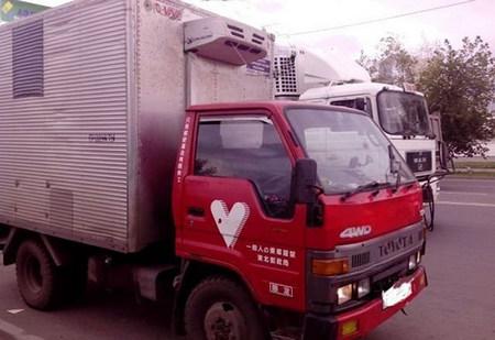 Corunclima engine driven transport refrigeration unit V350F