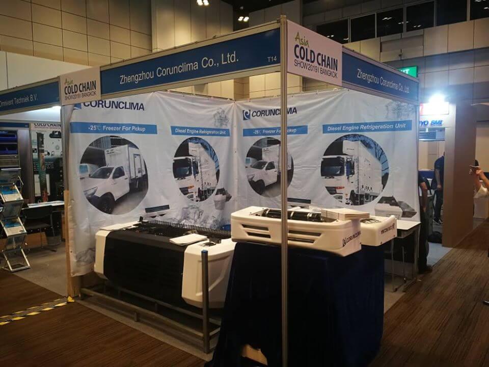 corunclima transport refrigeration units at Asia Coldchain show