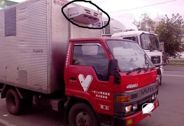 Truck Refrigeration Unit C450F serves in Japan